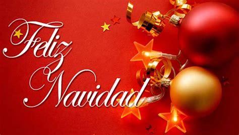 imagenes feliz navidad y prospero año nuevo 2016 feliz navidad y pr 243 spero a 241 o nuevo 2016 solo boxeo