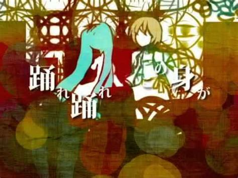 jointed doll vocaloid jointed dolls vocaloid
