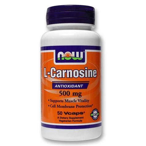 now foods l carnosine 50 vcaps evitamins