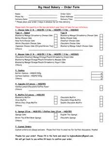 bakery order form template bakery order form sle forms