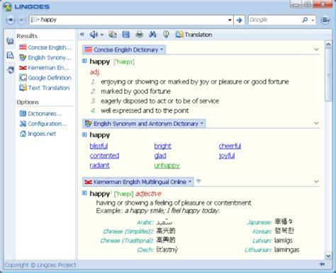 best free web translator lingoes free multi language translation and