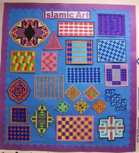 pattern art ideas ks1 art ks1 islam google search islam pinterest school