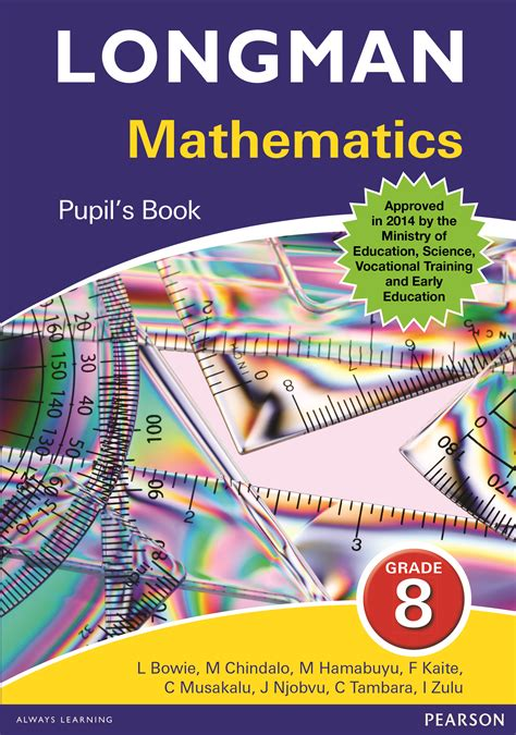 a course of mathematics books longman mathematics pupil s book 8 187 bookworld zambia