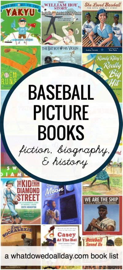 baseball picture books best children s picture books about baseball