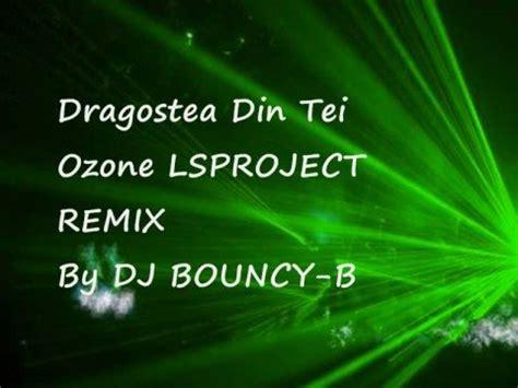 house music ozon ozone remix youtube