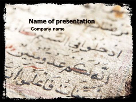 arabic presentation template for powerpoint and keynote