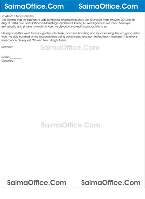 Experience Letter For Sales Executive Letter Archives Page 2 Of 10 Documentshub Documentshub