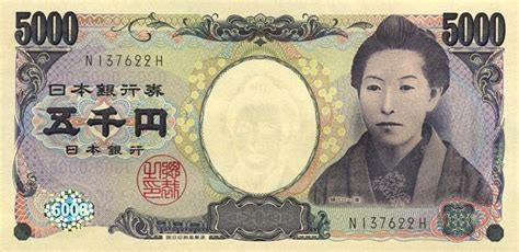 animus jars mata uang jepang