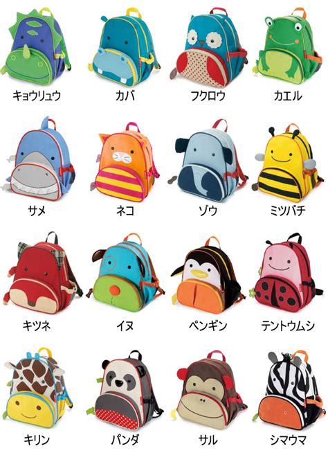 Skip Hop Zoo Pack Owl Original deroque due rakuten global market skip hop skip hop zoo