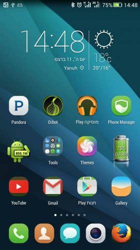 Themes For Huawei H30 | rom h30 u10 kitkat v2 5 emui 3 0 custom updated add