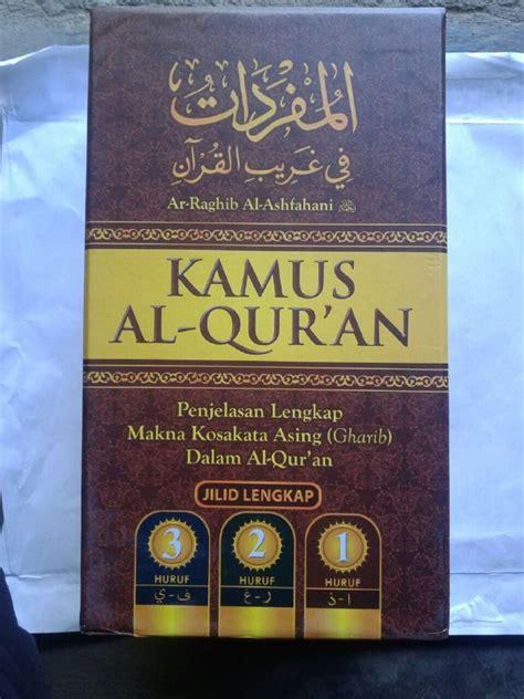 buku kamus al quran penjelasan lengkap makna kosa kata