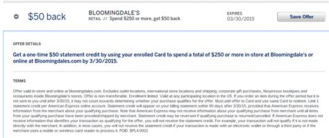 Bloomingdales Gift Card Value - amex offer 50 off 250 at bloomingdale s moneymaker ymmv doctor of credit