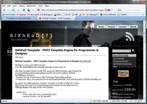 php template engine sixhead template php template engine ไทยทำตอนท 1
