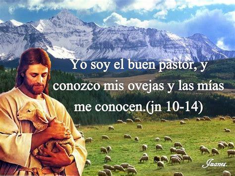 imagenes de jesus el buen pastor para nino yo soy el buen pastor y conozco mis ovejas y las m 237 as me