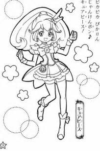 25 best ideas about smile pretty cure on pinterest