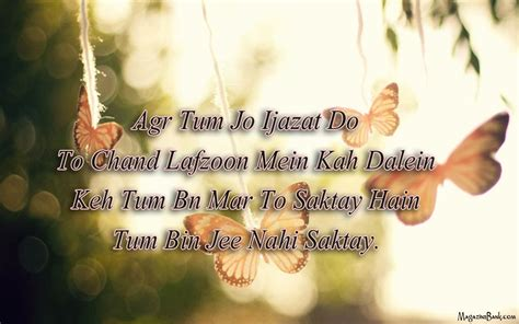 hindi sad shayari love sms sad 104likes com