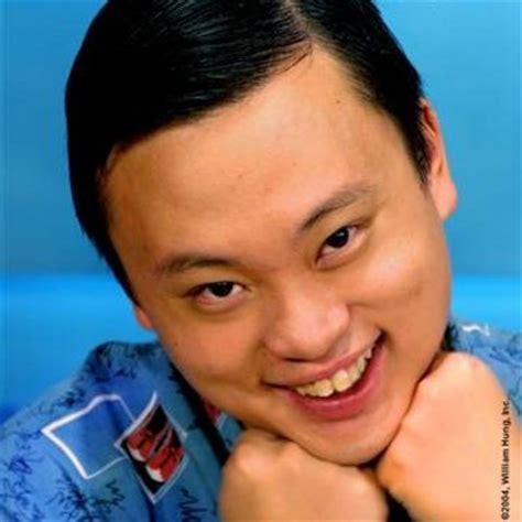 Gay Meme Asian - adrian big man itsyaboyadrian twitter