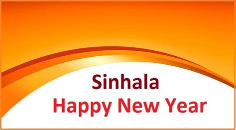 new year 2016 sms messages sinhala new year sms wishes 2016 nywq