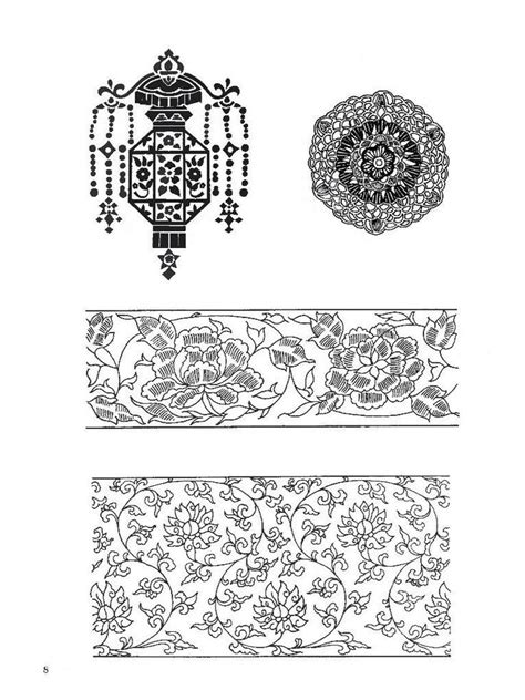 traditional chinese designs 49 best stanley appelbaum traditional chinese designs