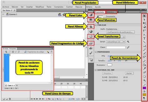Программы для обработки фотографий с инстаграммой