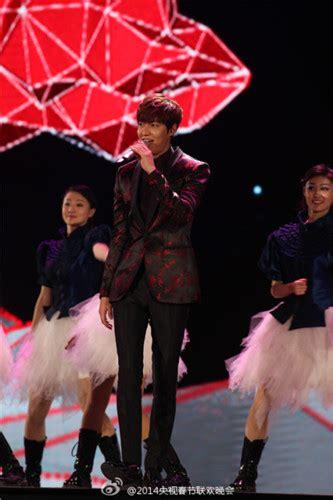 min ho new year gala harlem yu and min ho perform the meteor garden theme