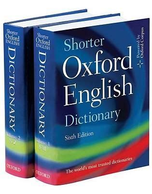oxford scrabble dictionary 25 best ideas about dictionary free on