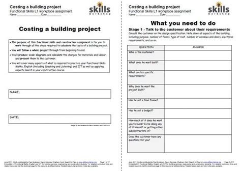 lesson plan template city and guilds lesson plan skills workshop