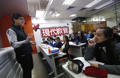 tutorial job online korean celebrity tutor kings thrive in hong kong the japan times
