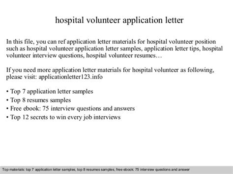 Volunteer Letter Of Credit Hospital Volunteer Application Letter