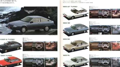 1983 mitsubishi cordia 自動車カタログ mitsubishi cordia xg 1983年版 hd