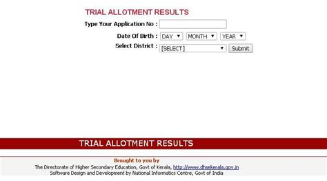 1 supplementary allotment kerala 1 plus one admission 2014 hscap allotment