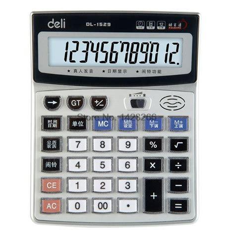 Deli Calculator 16 Digits E39265 1 authentic deli 1529 big button computer