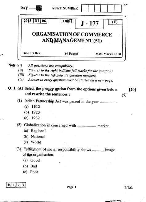 paper pattern of english hsc 2016 english question paper for class 12 maharashtra state