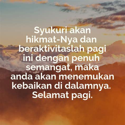quotes pagi semangat kata kata mutiara