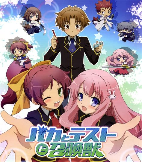 baka to test anime guides anime suggestions for ages 12 14