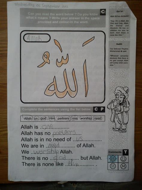Islamic Cloth Tauhid september 2012 the resources of islamic homeschool in