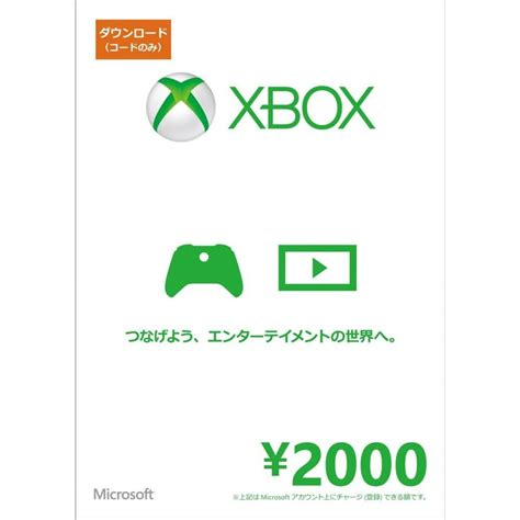 Discount Xbox Gift Cards - jpn digital discount import stocking stuffers