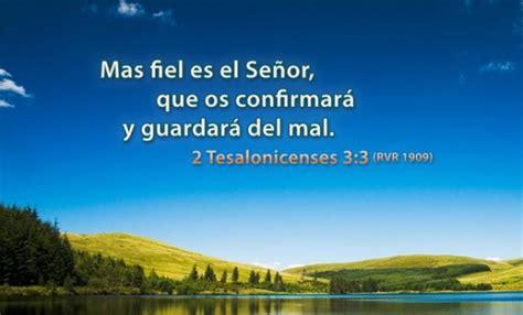 bosquejos biblico sobre la fidelidad de dios la maravillosa fidelidad de dios el vers 237 culo del d 237 a