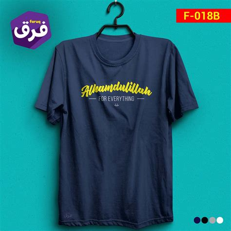 Promo Kaos Dakwah Muslim Bismillah For Everything kaos faruq alhamdulillah for everything kaos dakwah islami