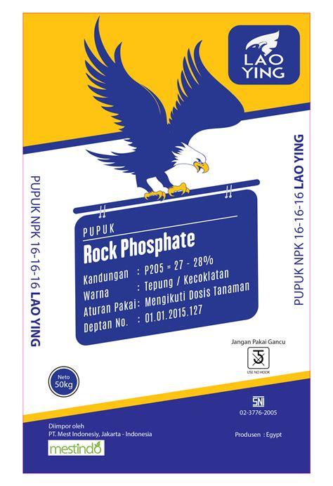 Pupuk Rock Phosphate sribu desain kemasan desain kemasan karung pupuk rock ph