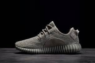 Adidas Yezzy Import 03 adidas yeezy boost 350 moonrock footwear moonrock hoop
