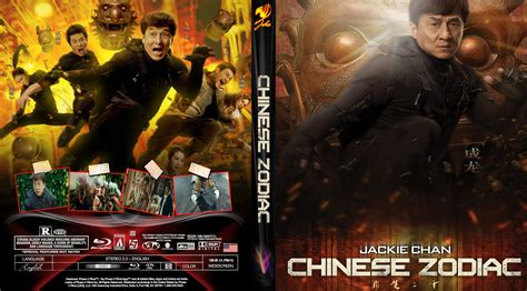 film online chinese zodiac subtitrat covers box sk chinese zodiac high quality dvd
