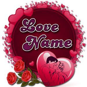 Ragini Name Wallpaper