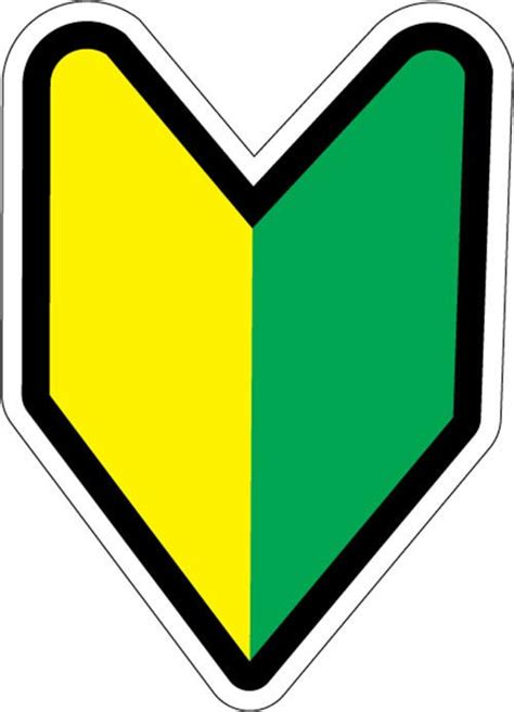 green yellow logo new driver jdm logo green yellow vinyl sticker for car