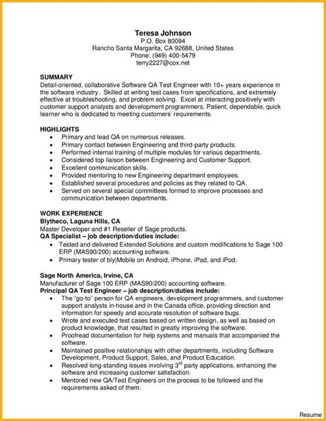 Regulatory Test Engineer Cover Letter by Media Entertainment Quality Assurance Specialist Classic 2 32 Hd Regulatory Affairs Cover