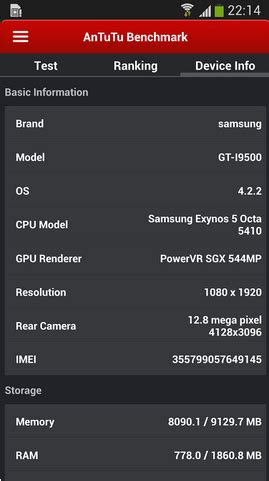 gapps 4 1 2 apk antutu benchmark 4 1 7 apk for android now