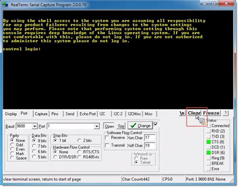 serial console connecting to kerio hardware appliances with a serial console