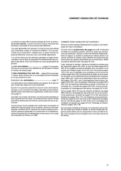 Les elements des projets de construction 7e edition