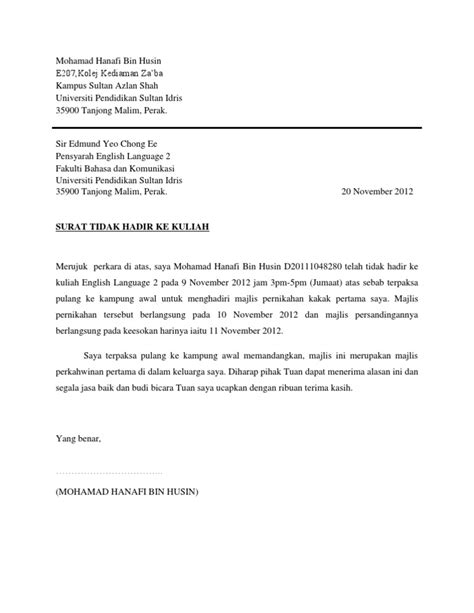 surat ketidakhadiran ke kuliah