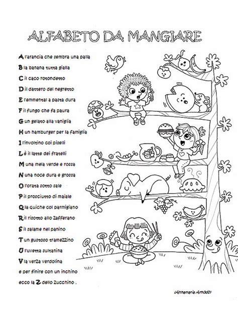 il liberismo ha i giorni contati testo angela sbandelli children illustrator l alfabeto di